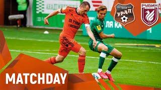 MATCHDAY «Урал» - «Рубин» // Футбол вернулся в Екатеринбург