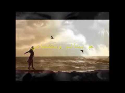 Melhem Barakat - Keef - ملحم بركات - كيف