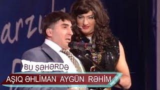 Xeyrulla Aygün Kazımova ilə, Rəhim Rəhimli və aşıq Əhliman - 8 il (2008, Bir parça)