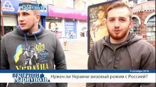 Мариупольцы о визовом режиме с Россией