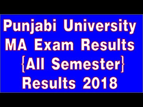 Punjabi University MA Exam Results 2018 {All Semester} Results