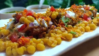 Ragda Patties Recipe | Ragda Patties - Mumbai Famous Street Food | Ramadan Special Recipe