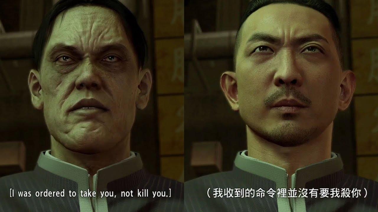 yakuza 0 wiki