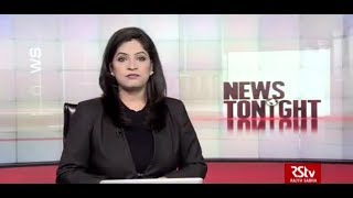 English news bulletin
