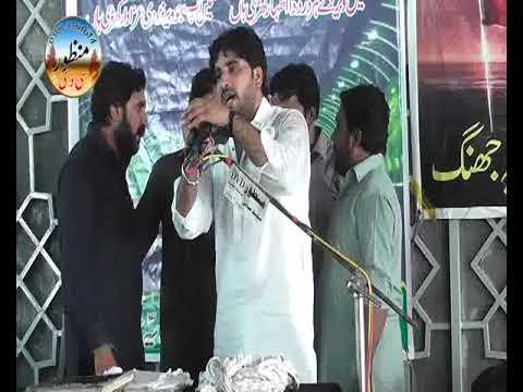 Zakir Imran Kazmi New Qasida Best Majlis 19 August 2017 Jhang City