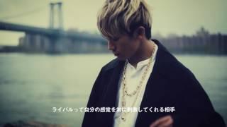 NAOTO(EXILE/三代目J Soul Brothers) in NY「ニューヨークの地で思い描く未来」| Numero TOKYO 【Tiffany HardWear】 thumbnail