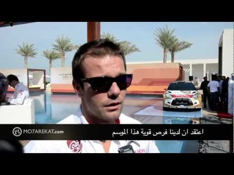 Citroen Total Abu Dhabi 2013 WRC Car Launch