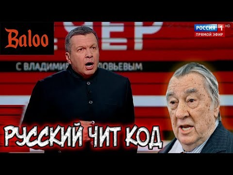 РУССКИЙ НАРОД - НАРОД ПАРТИЗАН. ЧТО?
