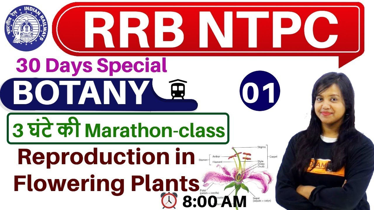 Class-01 ||#RRB NTPC 30 Days Special || BOTANY || By Amrita Ma'am|| Reproduction in Flowering Plants