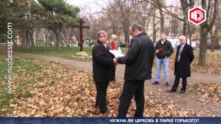 Новости в 17.00 с Антоном Равицким(, 2013-11-12T17:48:43.000Z)