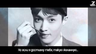 EXO K  Black Pearl (рус саб)
