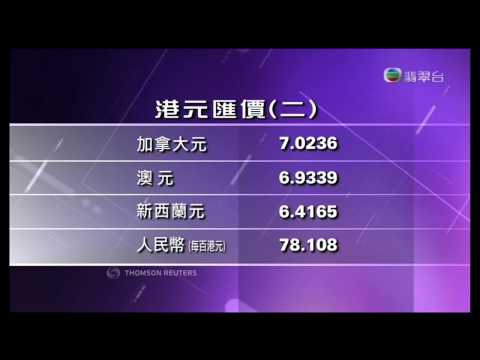 MoonBox - LIVE TV (Cantonese / 廣東話) | AU$239 | Call Us Today: 0481 365 333