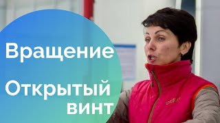 Как научиться кататься на коньках 21 Вращение(Сборы по фигурному катанию, информация на сайте http://xn----7sbbavaeo3acxcep0a.xn--p1ai/ ! Как научиться кататься на коньках..., 2014-04-15T17:10:38.000Z)
