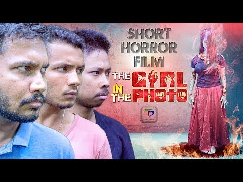 The Girl in the Photo - Short Assamese Horror Film (2017) DIWALI SPECIAL