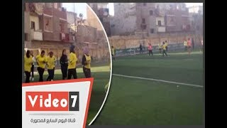 20 فتاة يتمردن على عادات الصعيد بأول فريق كرة قدم نسائية بالمنيا