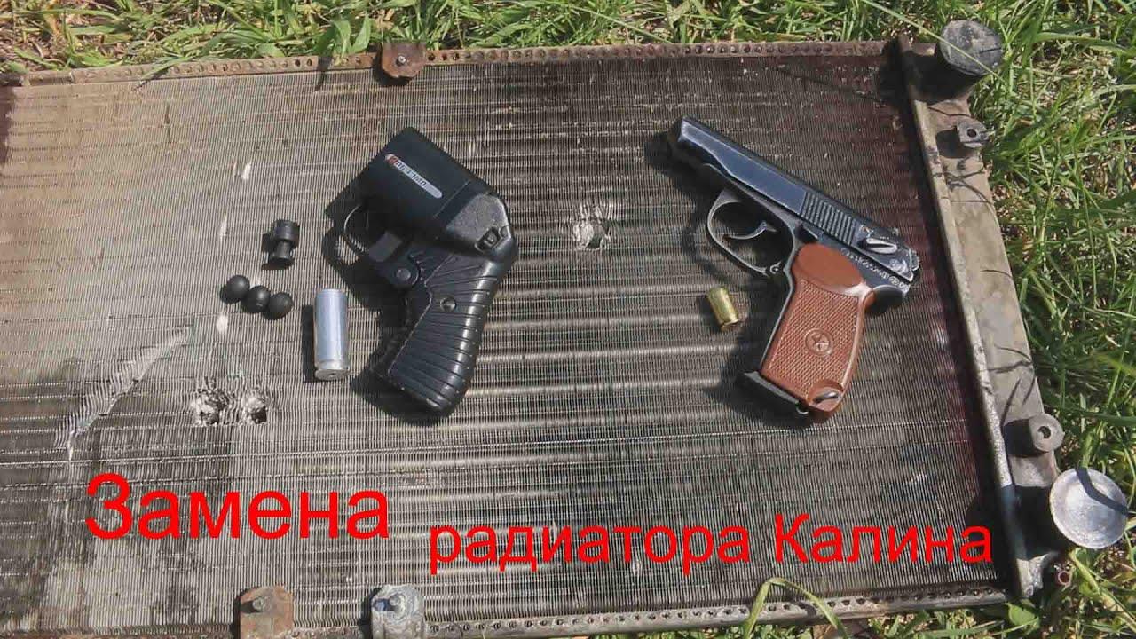 Замена радиатора, установка сеток в бампер, проверяем на прочность радиатор   от RussianTuning