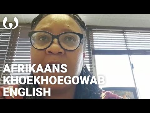 WIKITONGUES: Revival speaking English, Khoekhoegowab, and Afrikaans