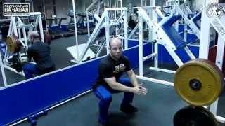 Пауэрлифтинг. Как постановка ног и контроль центра тяжести могут изменить ваш присед?