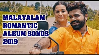 New Malayalam Romantic Album S Malayalam Album S Latest Album 2019 Malayalam