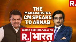 Maharashtra CM Devendra Fadnavis Speaks To Arnab Goswami On Republic Bharat | Exclusive