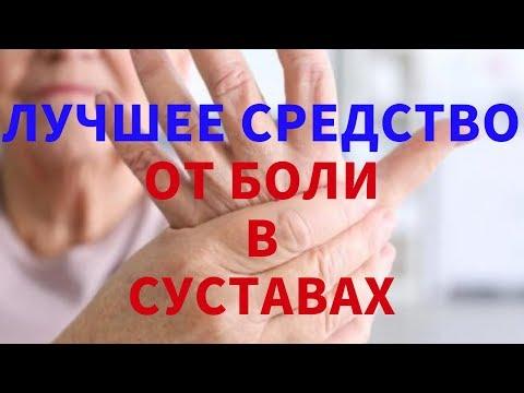 Яблочный УКСУС Спасёт от Болезней СУСТАВОВ и Старости!!!