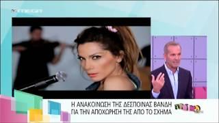 gossip-tv.gr Κωστόπουλος για Σφακιανάκη