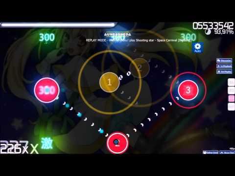 Shooting star - Space Carnival [BigBang] Osu!