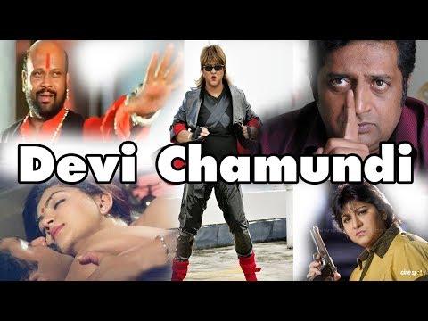 Devi Chamundi | Prakashraj,Kushboo,Malasri, Manju | Tamil Action Movie HD