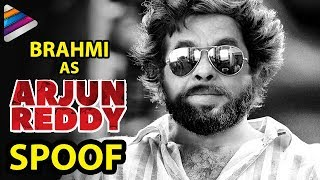 Arjun Reddy SPOOF | Brahmanandam as Brahma Reddy | Best Comedy Videos | #ArjunReddy Telugu Movie
