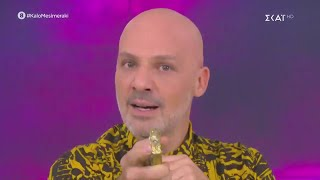 Χρυσή Τηλεόραση   Καλό Μεσημεράκι   28/09/2020