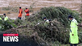 Heavy downpours in S. Korea have left 31 people dead, 11 missing as of Monday