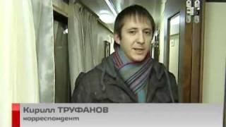 Первый рейс поезда Москва -- Берлин -- Париж