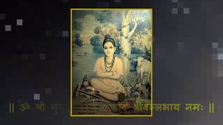 || ॐ श्री गुरु दत्तात्रेय श्रीपाद श्रीवल्लभाय नमः || Om Shri Gurudattatrey