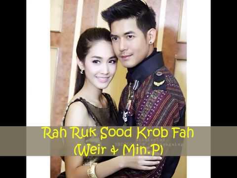 Upcoming Thai Lakorns 2013-2014
