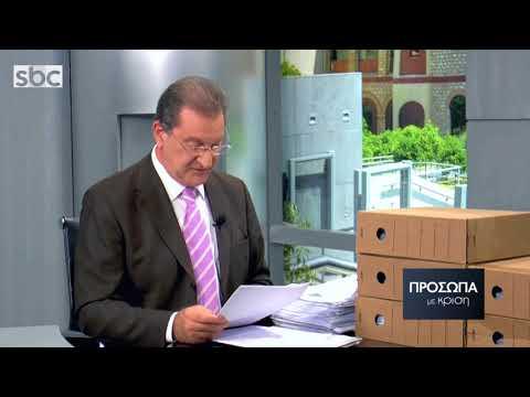 Πρόσωπα με Κρίση  Εκπ 09 - Στάθης Παναγούλης | 13-11-17 | SBC TV