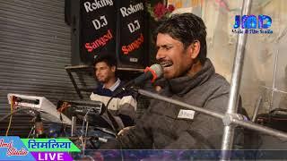 Shiv ji ka sandar bhajan||singer by sukhdev bharti|| jmd studio -957124451