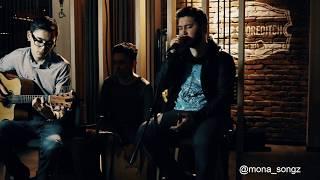 "Ninety One - Қайтадан (cover от ""MONA SONGZ"")"
