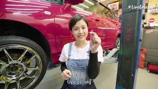 renci-x-dbs-upcycling