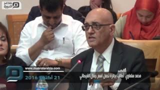 مصر العربية | محمد سلماوي: أطالب بجائزة تحمل اسم جمال الغيطاني