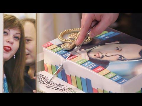 Видео, Народный Махор 2 - День рождения Я. Сумишевского