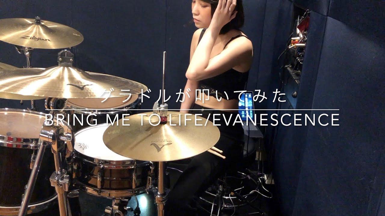 【グラドルが叩いてみた】Bring Me To Life / Evanescence [Daredevil]
