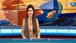Pegham e Pakistan Seminar Gujranwala Markazi Ulema Council