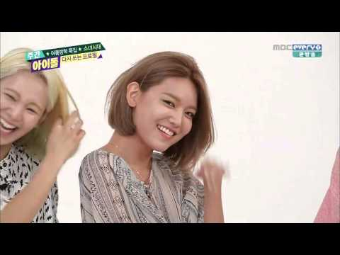 Sooyoung Funny Moment @ Weekly Idol