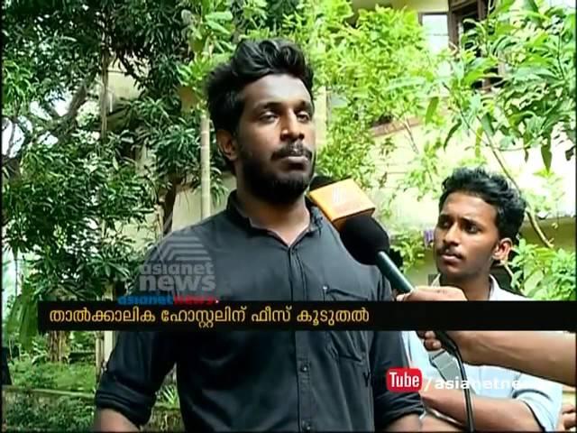 Students protest against Maharaja's College Men's Hostel closure