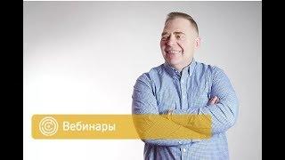 #АSафронов / Про учебу в институте подсознания.