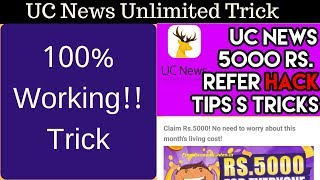 UC News Hacked!! Earn 5000 Paytm Cash