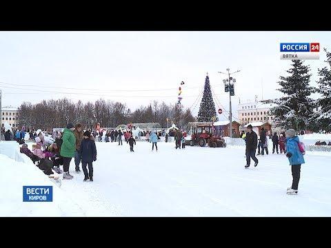 Вести. Киров (Россия-24) 06.02.2020(ГТРК Вятка)
