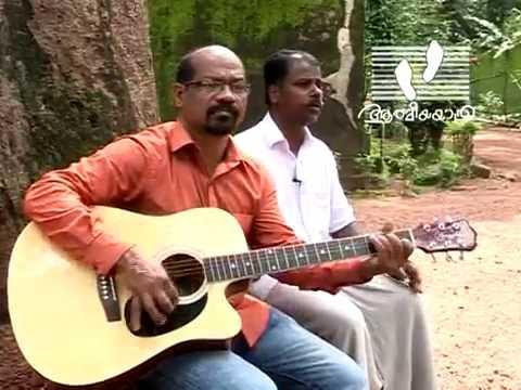 GOOD SAMARITAN │Episode 20 [B] │Rajan Kannur │ Athmeeyayathra TV