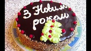 """Торт """"Праздничный""""- бисквит с оригинальной пропиткой"""