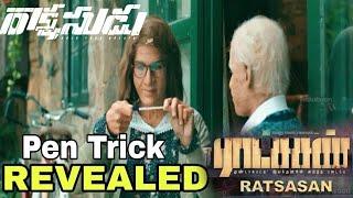 Ratsasan movie Pen Magic Revealed in tamil